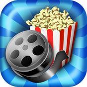 电影 测验 所有 类型 免费 最好 游戏 1