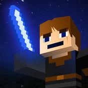 电影皮肤盒子 for Minecraft(我的世界)! 1