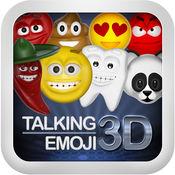 会说话的表情符号3D - 氦展位语音转换自由活动的Gif视频制