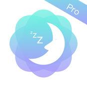 催眠神器 Pro - 帮助快速入睡、缓解失眠 1