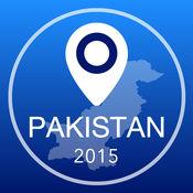 巴基斯坦离线地图+城市指南导航,景点和运输 2.5