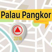 Palau Pangkor 离线地图导航和指南 1
