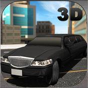 轿车车司机模拟器3D - 驾驶豪华轿车和采取VIP客人的城市之