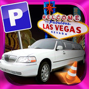 高级轿车代客泊车拉斯维加斯市 - 以VIP客户的城市之旅在豪