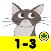 - 动物 - 1.1.1