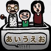 """""""不一样""""日文..."""