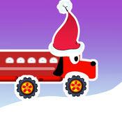 圣诞卡车 - 儿童,...