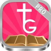 TapGrace Pro-基督徒酷的高清壁纸和背景 1.0.2