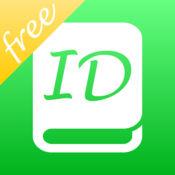 ID管家(免费版) - 极简的账号密码管理工具 1.0.4