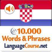克罗地亚语 词汇...