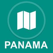 巴拿马 : 离线GPS导航 1