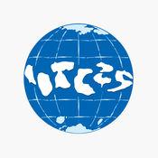 IITCZS会务云 2.0.1