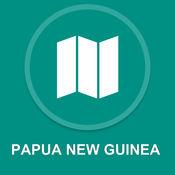 巴布亚新几内亚 : 离线GPS导航 1