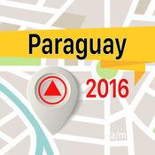 巴拉圭 离线地图导航和指南 1