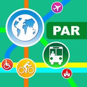 巴黎交通指南 - 出行旅游必备 6.5