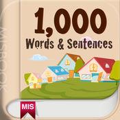 1,000 个基本单词和句型 (英语/泰语) 2.2