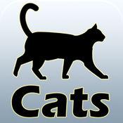 1500 猫的品种,医疗条件,程序和兽药 10