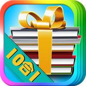 睡前 经典 童话 故事 10本 - iBigToy 15.7