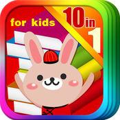 童话故事10本合1 - 互动 故事书 iBigToy 15.5