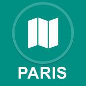 法国巴黎 : 离线GPS导航 1