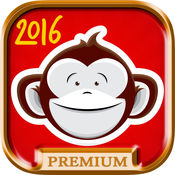 2016年猴年新年趣味新颖新春祝福贺卡图片-高级版 1