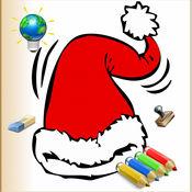 圣诞节色素对的孩子们用彩笔  1.2