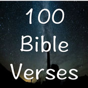 100 Inspirational Bible Verses Photo Gallery