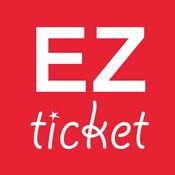 EZTICKET 購票優惠 x 好康活動 6.3