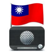 Radio Taiwan 台灣電台 1.3.6