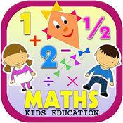 0-8岁儿童宝宝学数学-魔力小孩幼儿数学教育 1.0.0