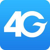 4G流量宝 1.4.4