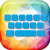 最好 键盘 设计 - 自定义 键盘 主题 同 华美 背景 1