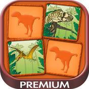 恐龙溢价 — — 对游戏: 孩子的有趣记忆练习 1.1