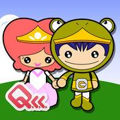 青蛙王子与更多故事 Talking-App 3.1