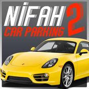 Nifah 停车场 2 1.3