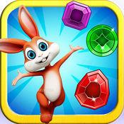 糖果兔传奇 - 天...