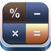 顶级计算器 - Easy Calculator % 1