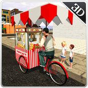 爆米花小贩3D模拟 - 城市送货员 1
