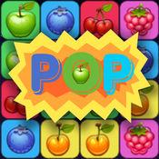 PopFruit! - Popping Fruit官方完整免费版 2.6