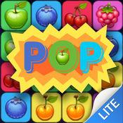 PopFruit! Lite: 水果萌萌消 1.2