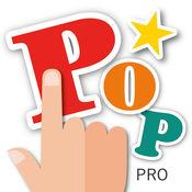 POPKIT Pro -多店舗展開対応 POP作成アプリ- 3