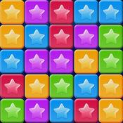 天天消星星 - 免费天天经典消消乐单机消除游戏 1.4.8