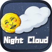 NightCloud - 惑星落下アクションゲーム 1.5.2