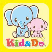 KidsDoキッズドゥ福岡 知育に特化した子育て応援アプリ 1