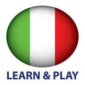 学习和玩耍。意大利语 + 2.6