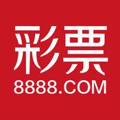 8888彩票-2017国...
