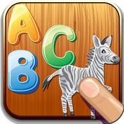 精益ABC字母拼音歌词和词汇表 1