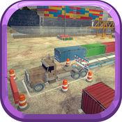 港口卡车停车模拟器 1
