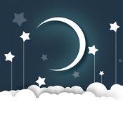 Shwite睡眠 1.2