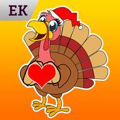 Emoji Kingdom - 圣诞节火鸡表情符号 1